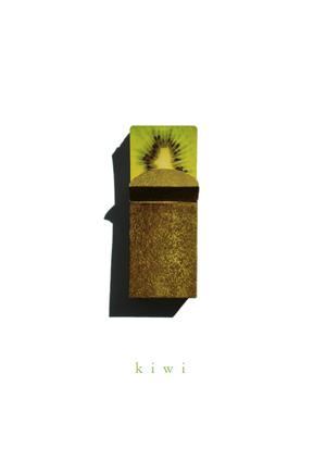 園内五果『kiwi』