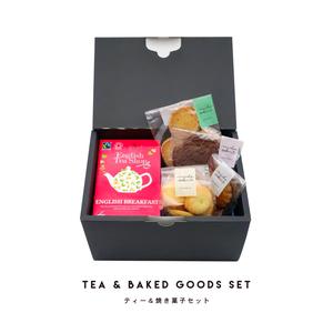 リニューアル!!選べる紅茶とクッキーギフトBOX