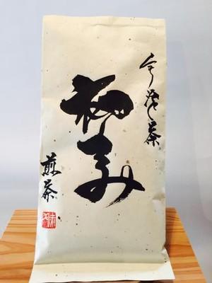 煎茶 初つみ 【Hatutumi】 80g