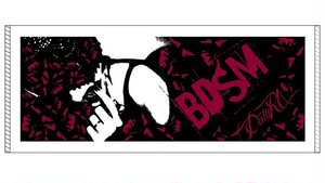 Face towel【BDSM】