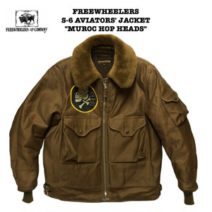 """MUROC HOP HEADS"" FREEWHEELERS / フリーホイーラーズ UNION SPECIAL OVERALLS S-6 AVIATORS' JACKET SEPIA BROWN #1931025"
