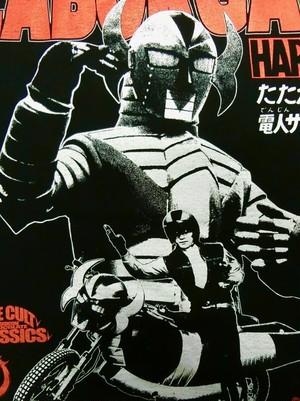 電人ザボーガー(ダイモニウム・ブラック) / ハードコアチョコレート