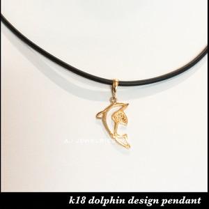 k18 18金 ドルフィン dolphin イルカ ペンダント