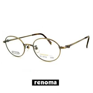 日本製 レノマ 眼鏡 ( メガネ ) renoma 9703-1 2サイズ展開 [ 48: レディース 女性用 / 50 : メンズ 男性用 ] メタル めがね