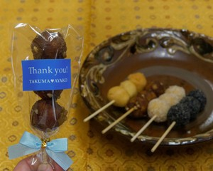 結(ゆい)トリオ青 黒糖ピーナッツ味10本入り オリジナルプチギフト