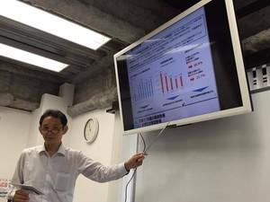 前田紳詞「月刊世界経済時事教室」2016年9月号単発購入