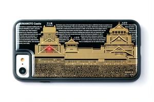 【寄附付き】FLASH 熊本城 基板アート iPhone 7/8ケース 黒【東京回路線図A5クリアファイルをプレゼント】