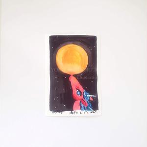 ポストカード:満月にとどく
