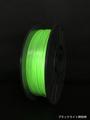 ルミシスフィラメント:PLA樹脂
