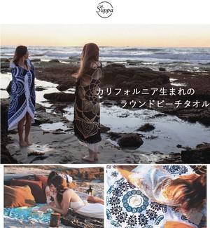 体を拭く・羽織る・敷く 海やプールで大活躍 ラウンドビーチタオル SLIPPA 円形 大判 ビーチマット