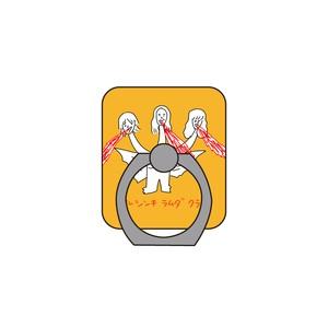 ヘルギドラスマホリング  Smartphone ring