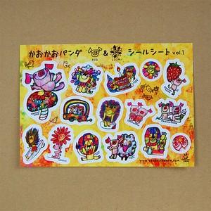 シールシート PIG&LION vol.1