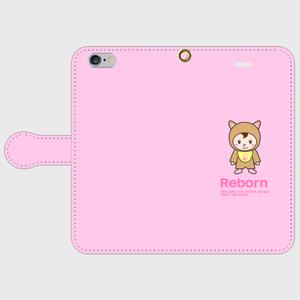 Reborn iPhone6/6s 手帳型スマホケース