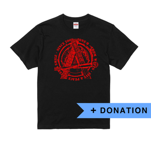 SAVE THE ZONE-B TシャツB + DONATION