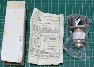 放出 ロシア軍球 マイクロ波管 ГC-34-1 GS34-1 ヒートシンク付き 未使用品