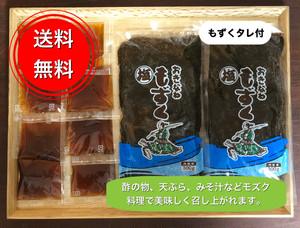 沖縄産 太もずく300g×2袋 タレ付き セット