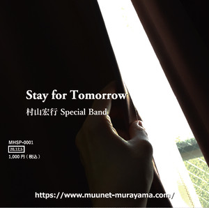 Stay for Tomorrow (村山宏行 Special Band)
