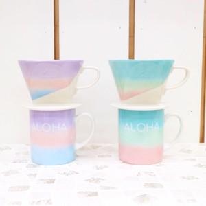 陶器製コーヒードリッパー☆2~4杯用☆ALOHAsky&beachシリーズ