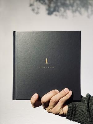 詩画集「タウ爺の旅日記」【特別版】tabibitoポストカード全10種セット