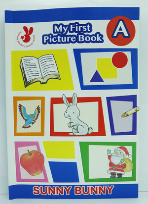My First Picture Book A 10冊
