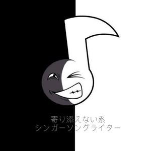【デモCD】寄り添えない系シンガーソングライター