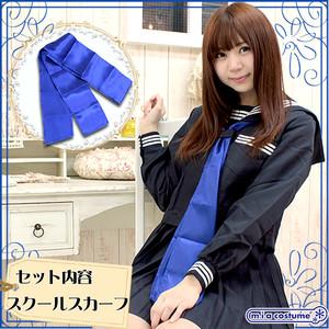 サテンスクールスカーフ単品 色:青 ■TeensEver■セーラースカーフ■