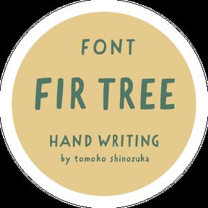 《フォントデータ》Fir Tree