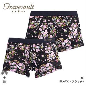 【gravevault x chiso】桜花の丸 BLACK / 3051762  グレイブボールト メンズ ボクサーパンツ