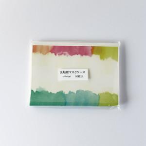 光触媒マスクケース 50枚入り shikisai ネコポス対応可