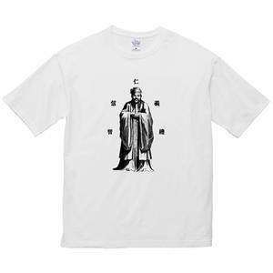 孔子 春秋戦国 思想家 儒教 歴史人物ビッグシルエットTシャツ116