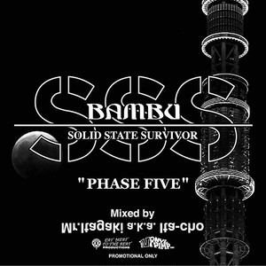 【ラスト1/CD】Mr. Itagaki a.k.a. Ita-cho - Solid State Survivor phase 5