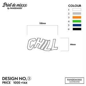 """【C】 """" CHILL  """""""