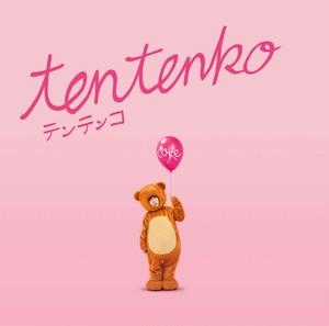 Tentenko LP レコード (限定クリアピンク盤)(テンテン商店オリジナル特典付き)