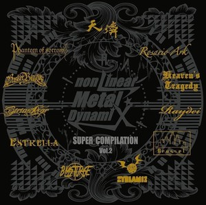 nonLinear Metal DynamiX Super Compilation Vol.2