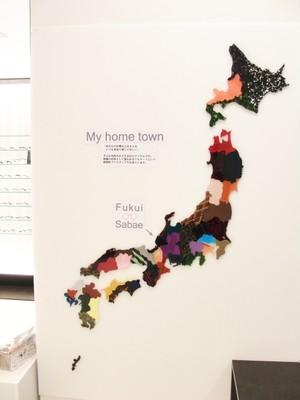 My hometown*お好みの都道府県*