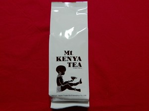 <茶葉&ティーバッグのセット> ~250g入りx1袋とティーバッグ15px1袋~
