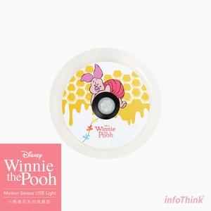 InfoThink Disney ディズニー Winnie the Pooh くまのプーさん モーションセンサー USBライト iMLight(Piglet)