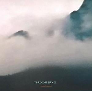Budamunk - Training Wax Ⅱ
