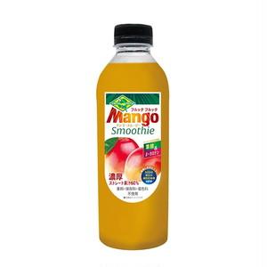 コストコ フルッタフルッタ マンゴースムージー 960g×1 | Costco Furutta Furutta mango smoothie 960g × 1