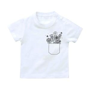 Baby Imagine Your Pocket (White)