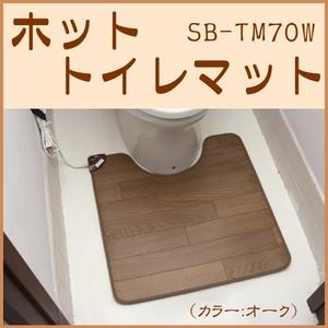 フローリングタイプ●ホットトイレマット/底冷えするトイレの床を温かく