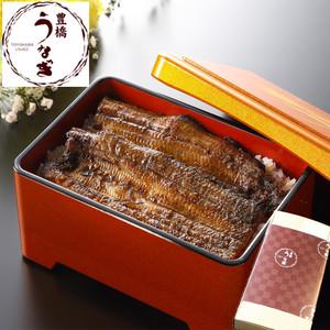 【贈り物用】豊橋うなぎ蒲焼き 115-130g×5尾 ボトルたれ・山椒付