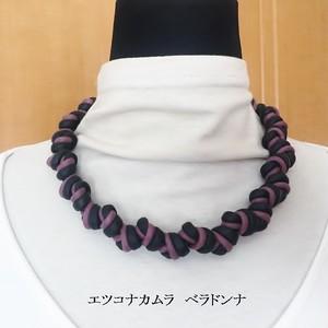 紫と黒の綿ロープマクラメ編みネックチョーカー