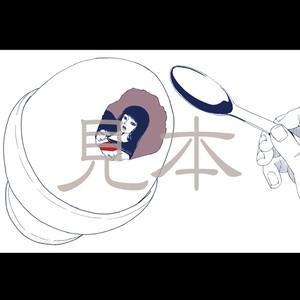 あゆみとみちる ポストカード「卵」-3