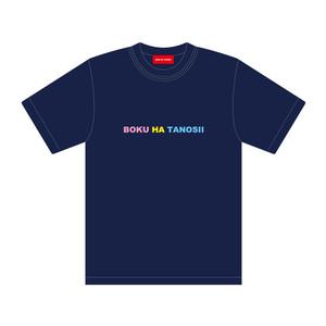"BOKU HA TANOSII / ボクタノTシャツ ""七夕"""