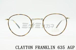 【正規取扱店】CLAYTON FRANKLIN(クレイトンフランクリン) 635 AGP