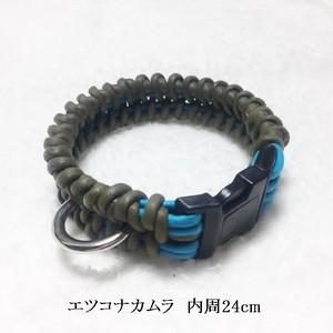 オリーブグリーンとブルーの綿ロープの首輪