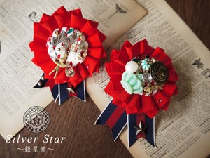 Silver Star~銀星堂~ / 玉乗り少年のロゼット・玉乗りエトワールのロゼット