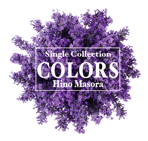 Single Collection「COLORS」