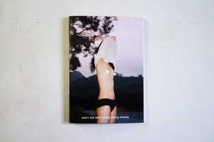 【ZINE】Don't Ask Why /chung chung cheung
